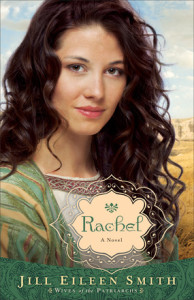 Rachel reviewed by Mesu Andrews